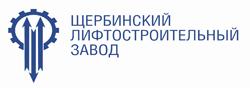 Лифты ЩЛЗ
